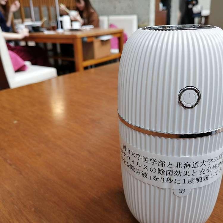 実際訪問したユーザーが直接撮影して投稿した西新宿和食・日本料理音音 新宿センタービル店の写真