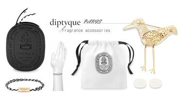 Diptyque「香氛配飾系列」推出全新香調,香氛貼飾、手環、別針,輕鬆把香氛戴著走