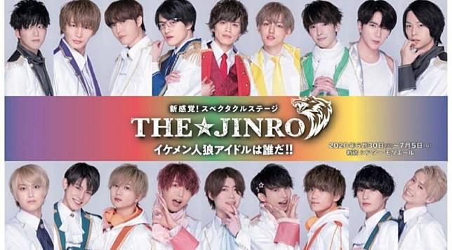 ▲舞台劇《THE☆JINRO》幕前幕後及觀眾已有15人染疫。(圖/山本裕典IG)