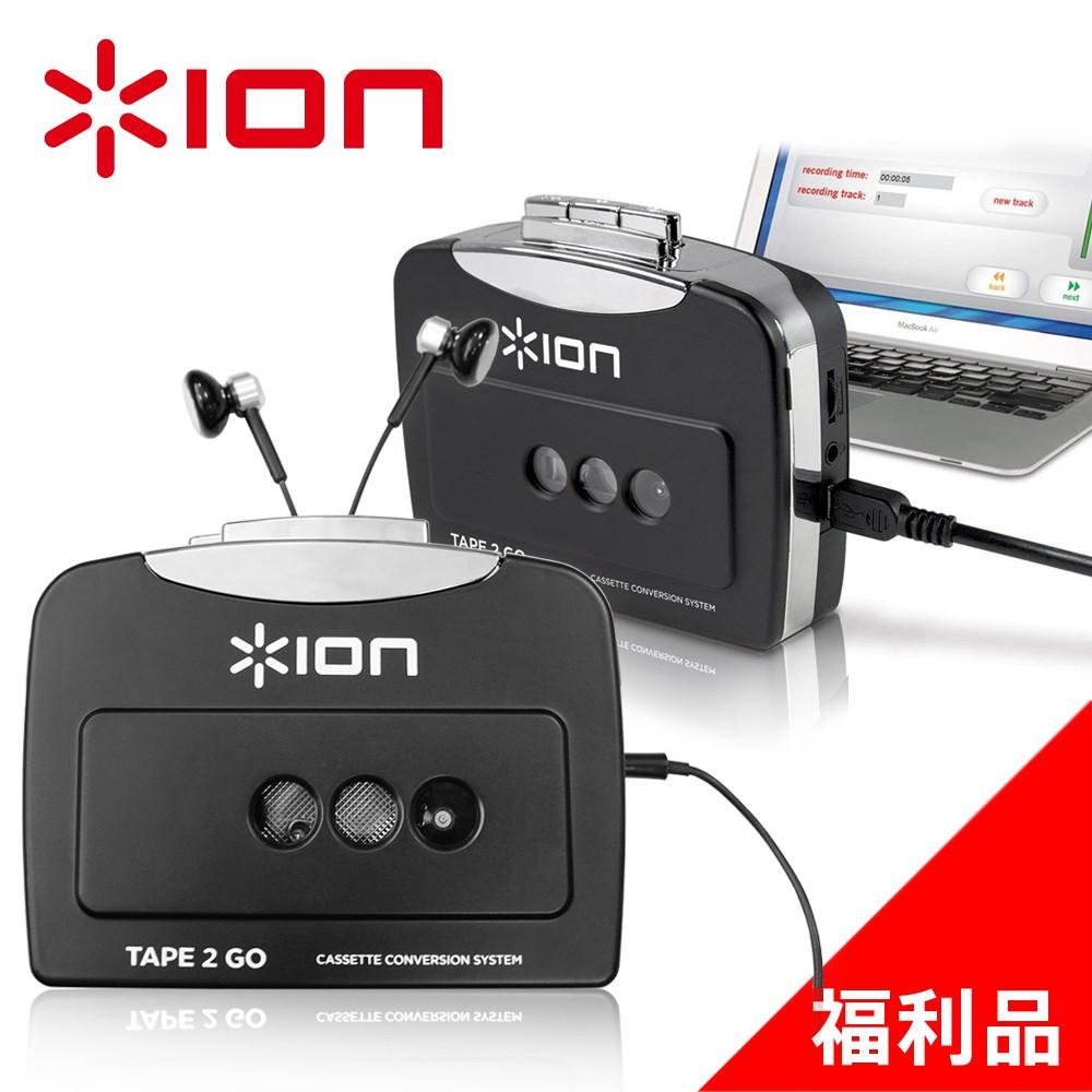 ION Audio TAPE 2 GO卡帶轉換隨身聽-福利品