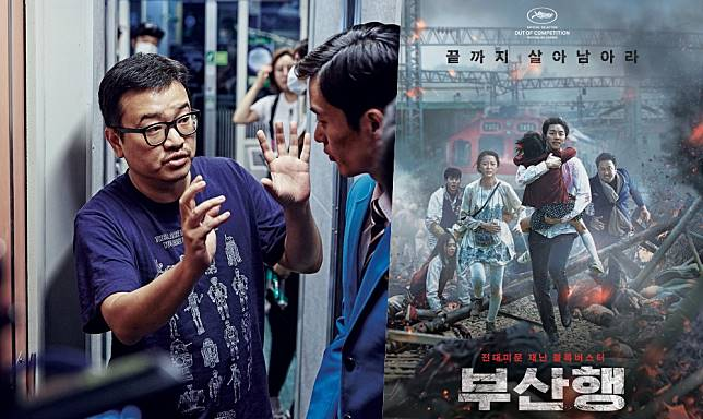 yeon-sang-ho-train-to-busan-director
