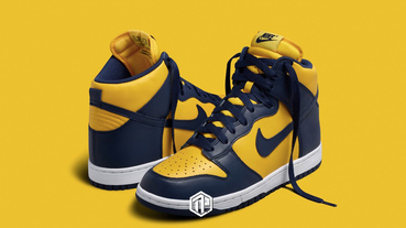 Nike Dunk Hi「Michigan」或推出復刻版本!