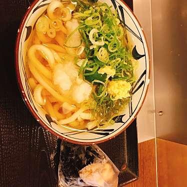 丸亀製麺 福生店のundefinedに実際訪問訪問したユーザーunknownさんが新しく投稿した新着口コミの写真