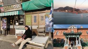 韓國旅遊別再去首爾!「全羅南道」小旅行最佳去處,《德魯納酒店》、《1987》景點都在這!