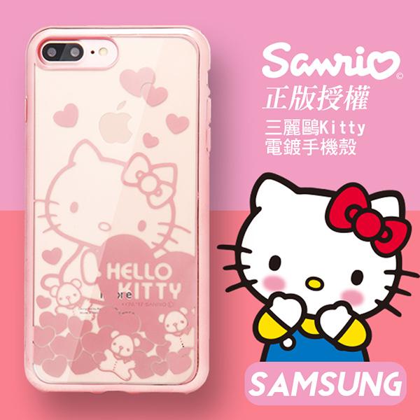 kitty電鍍正版授權samsung note8/note5/s7/s7 edge 軟式手機保護套(五款)【rd33-2-3】