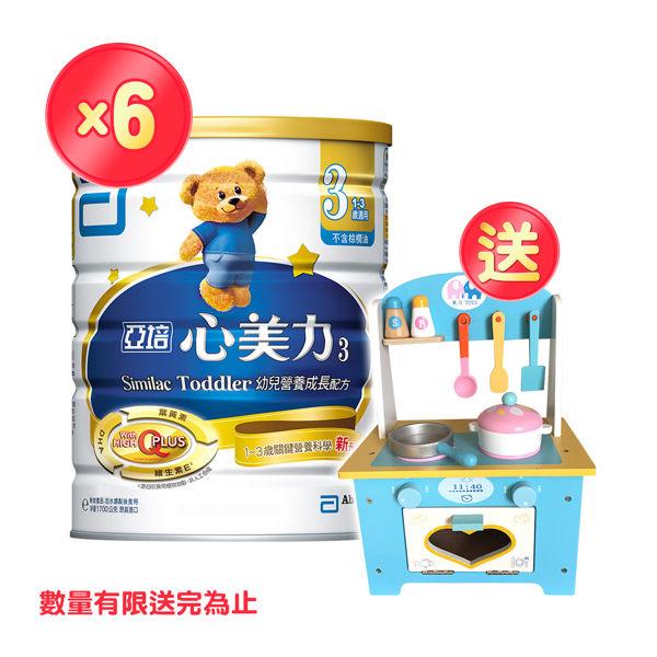 1-3歲幼兒適用nHigh Q Plus科學配方,幫助關鍵營養素吸收