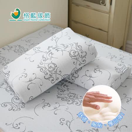 ■ 布套柔軟,觸感舒適。 ■ 前後高低設計,符合人體頸椎曲線,正睡、側睡皆舒適。 ■ 採用高密度記憶棉,溫和舒壓。 ■ 布套可拆洗,清潔好方便。