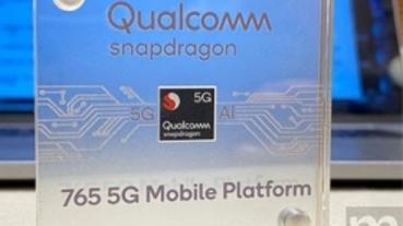 高通 Snapdragon 765、765G 處理器:整合 5G 連網晶片、主攻中高階機種