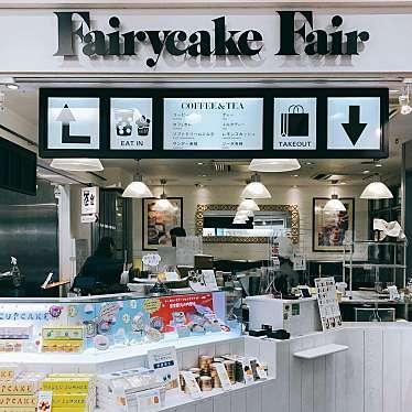 フェアリーケーキフェア 東京駅グランスタ店のundefinedに実際訪問訪問したユーザーunknownさんが新しく投稿した新着口コミの写真