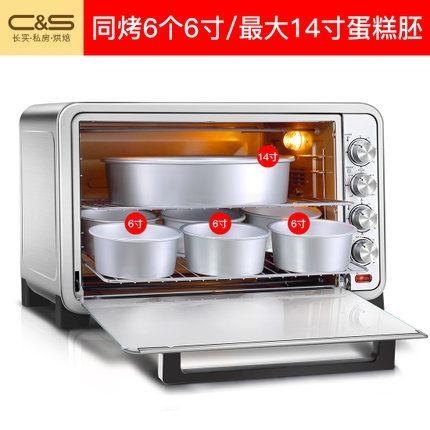 電烤箱 月餅烤箱家用烘焙多功能全自動70升大容量商用電烤箱 MKS99一件免運
