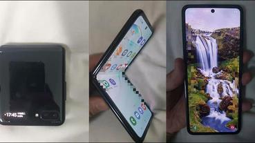 SAMSUNG 新款摺疊螢幕手機 實機曝光!採用翻蓋式設計