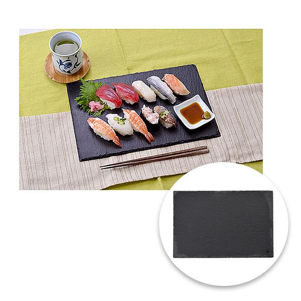 cb slate 自然風板岩餐盤 方型
