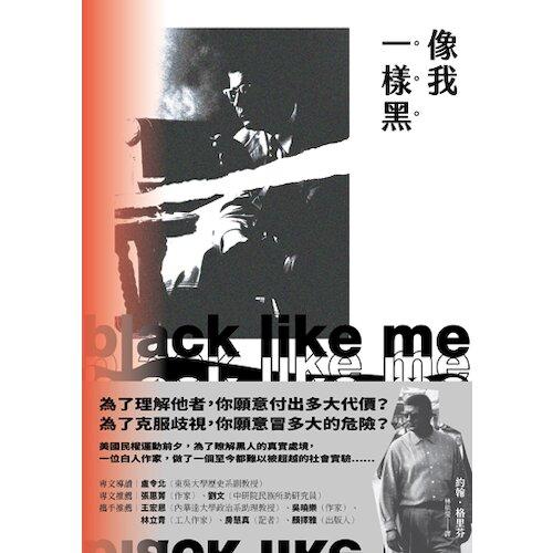 作者:約翰.格里芬分級:普級出版社:讀書共和國/八旗文化語言別:繁體中文ISBN:9789865524388出版日期:2021-01-06線上出版日期:2021-01-27發行格式:EPUB