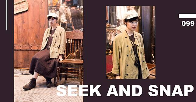 # Seek And Snap:舊樓裡的歐系古著少女