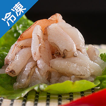 【肥美飽滿】嚴選生凍蟳管肉5盒(約81g±3%/盒)