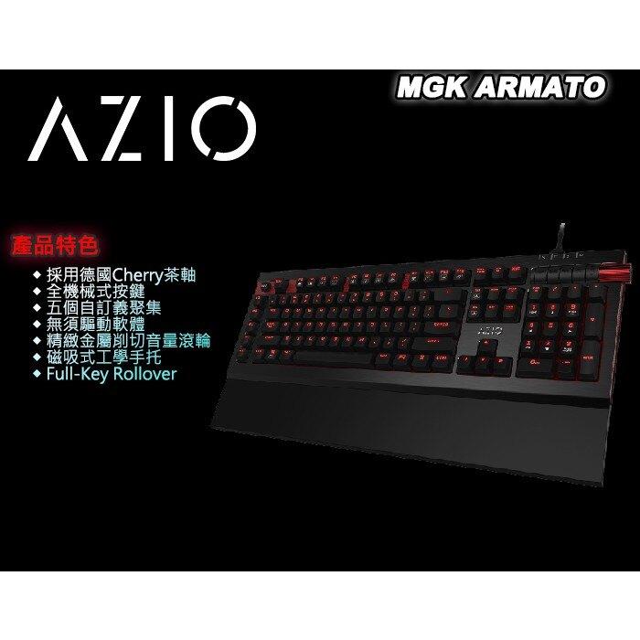 【PCHot AZIO 艾紀歐】MGK ARMATO 機械式電競鍵盤-Cherry 茶軸 紅色背光