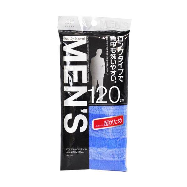 日本aisen男性專用澡巾-硬 / 衛浴 廁所 浴室 洗澡用品 沐浴巾 洗背巾 擦背巾 搓澡巾