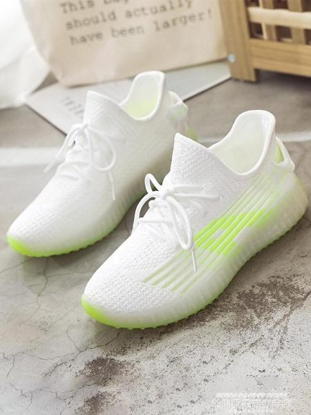 女鞋跑步鞋2019夏季新款跑鞋網面透氣休閒運動鞋女輕便條紋小白鞋 萊俐亞