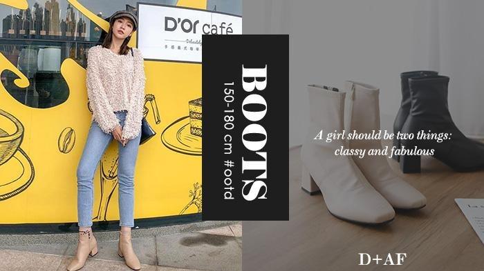 用身高決定靴款! 150~180cm的挑靴指南