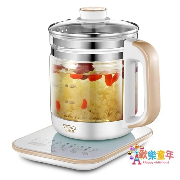 養生壺 全自動多功能加厚玻璃電水壺電煮花茶煮茶壺 2色