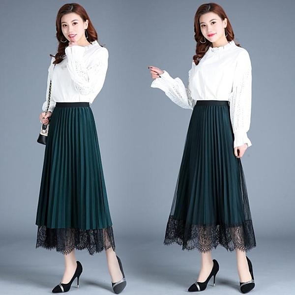 兩面穿半身裙秋冬季女裙子新款蕾絲百摺裙中長款a字長裙紗裙