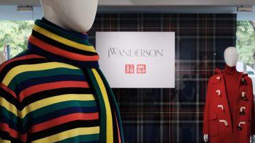 不到千元的時裝體驗 UNIQLO and JW ANDERSON 聯名系列一覽