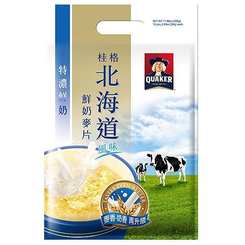 桂格北海道鮮奶麥片-特濃鮮奶29g*12入/包【台灣合迷雅好物商城】