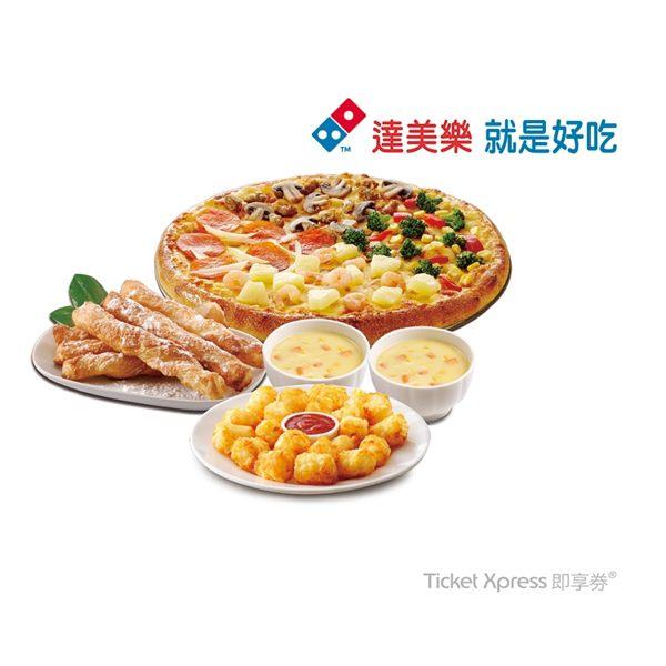 商品內容:9吋手拍披薩1個(非加價系列)+薯球一份+千層棒一份+玉米濃湯2杯