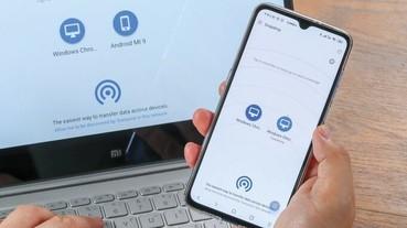 電腦、手機檔案無線互傳技巧:藍牙、WiFi、就算無網路也能點對點互傳