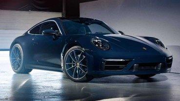 全球僅 75 輛!保時捷推出 992「比利時傳奇」紀念特仕版本,特製深藍車身也太美!