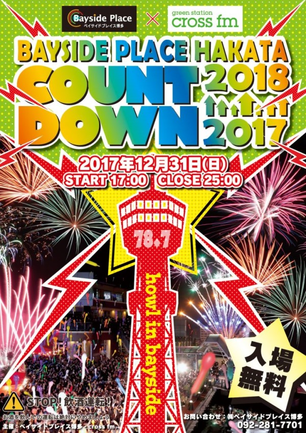 countdown_front-724x1024.jpg