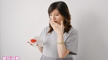 懷孕初期出血一定是黃體素不足?專家:還有8種情況要小心!