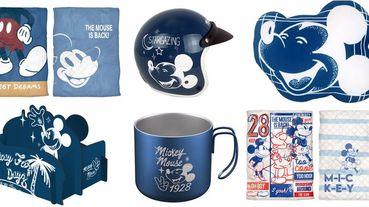 迪士尼控逛起來!7-ELEVEN「米奇與好朋友主題店」必買商品推薦,米奇小椅凳、安全帽超可愛!
