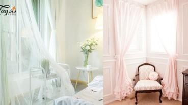 想為房間打造唯美公主風?選對窗簾是重點!Ins網紅們都是買這款~