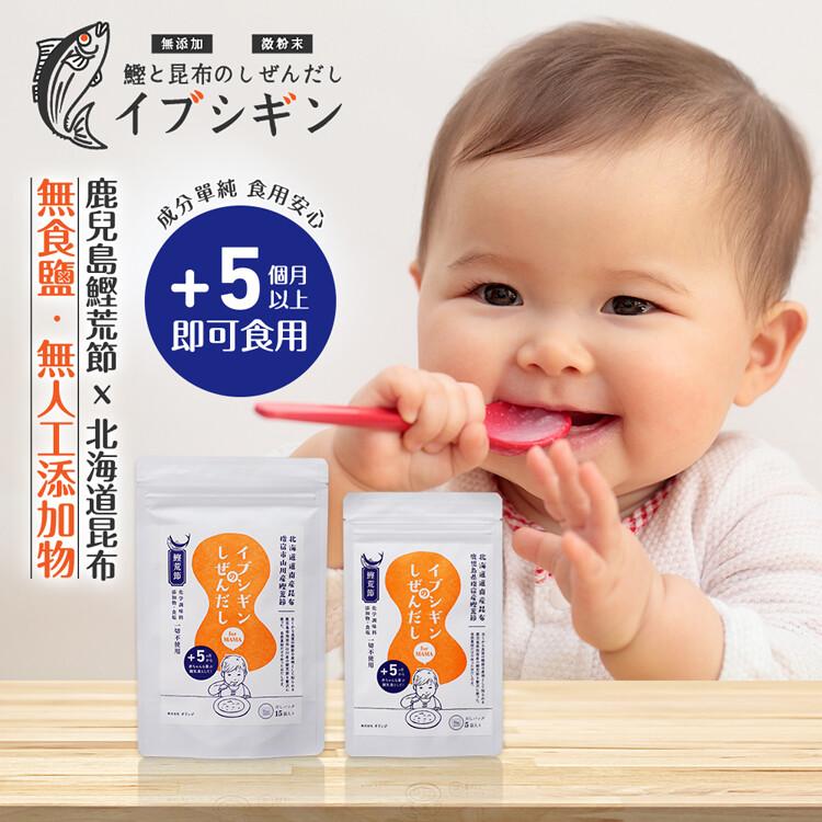 - 100%日本原產天然食材 - 無食鹽無人工添加物 - 個月以上寶寶即可食用 成分單純僅使用2種嚴選食材鹿兒島鰹魚及北海道昆布 無添加食鹽及化學調味料5個月以上的寶寶即可食用 2種貼心設計調味粉末袋