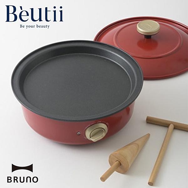 萬能調理鍋配件n內容物:圓盤、竹蜻蜓、甜筒錐