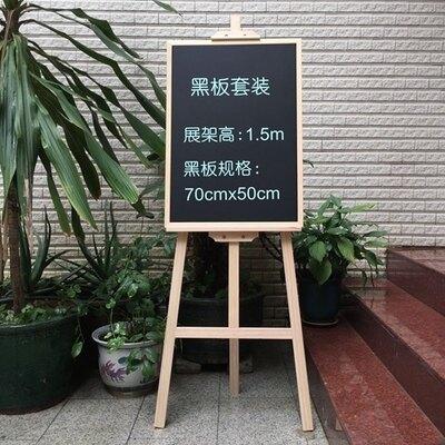 木質立式黑板支架式小黑板店鋪掛式宣傳板展示牌菜單廣告黑板支架