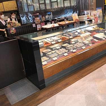 文明堂 アミュプラザ長崎店のundefinedに実際訪問訪問したユーザーunknownさんが新しく投稿した新着口コミの写真