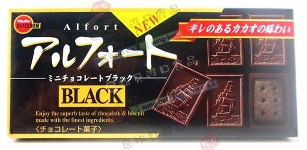 將帆船印在與餅乾1:1的巧克力上n這次將用黑巧克力來增加風味n餅乾也是紮實香脆喔!