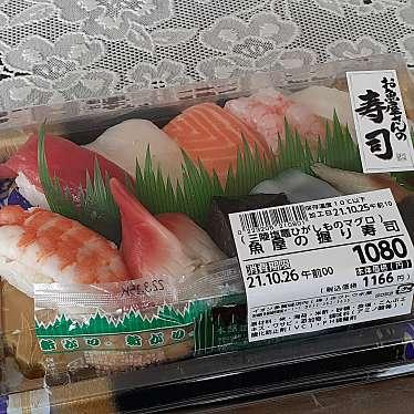 株式会社ホクトウ水産 イオン多賀城店のundefinedに実際訪問訪問したユーザーunknownさんが新しく投稿した新着口コミの写真