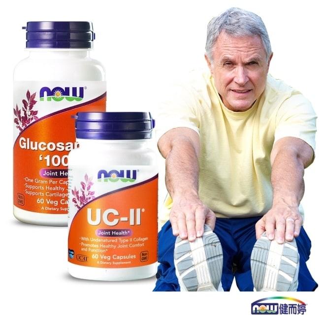NOW健而婷 活力健步套組 (UCII二型膠原蛋白+葡萄糖胺)
