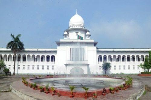 01b.Supreme Court of Bangladesh