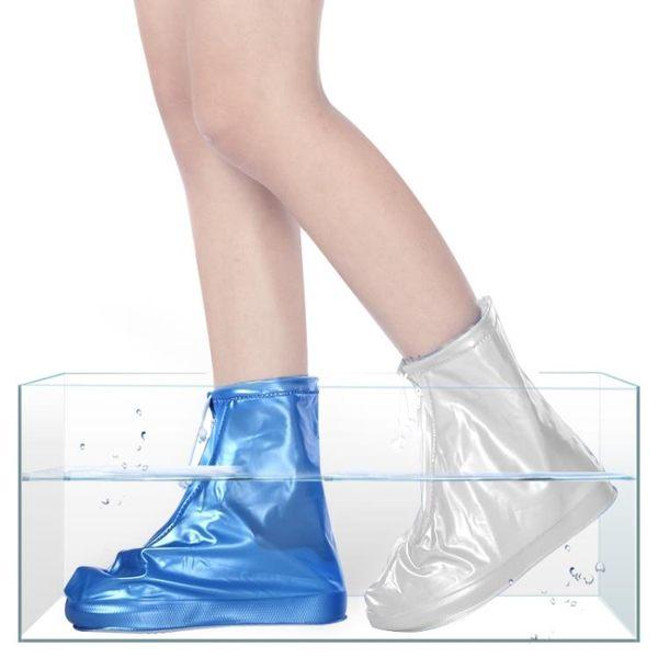 防雨鞋套時尚斑馬紋雨天男女式加厚防滑耐磨兒童防水鞋套 享購