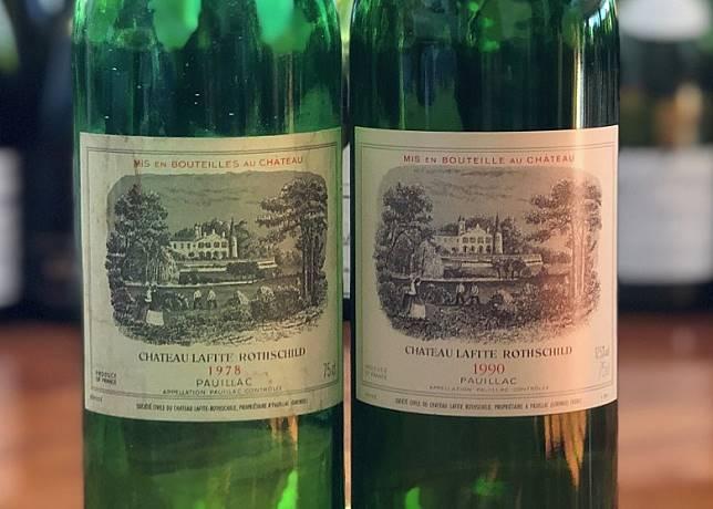五大酒莊之一的Château Lafite Rothschild(作者提供)