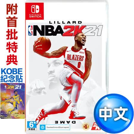 五度全明星、關鍵先生Damian Lillard封面球星▉ 地表最賣座 職籃遊戲等你體驗▉ 力求進步、無比真實呈現籃壇生態 ▉ 持續挑戰極限,更精彩籃球體驗與街頭文化 ▉ 此商品為保護級