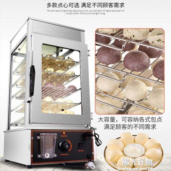 蒸飯櫃大黃蜂蒸包子機商用蒸包櫃全自動蒸包機蒸饅頭點心蒸爐蒸箱保溫櫃