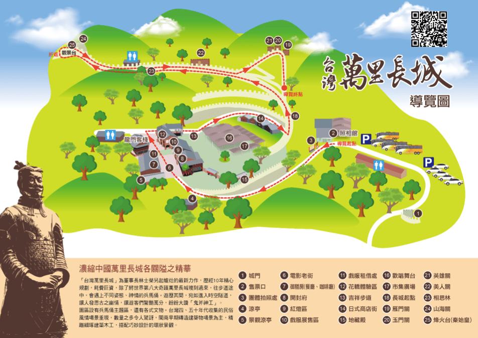 古裝體驗,台南景點,台灣萬里長城文化主題館,宮廷服飾體驗,白河景點,白河萬里長城,親子景點