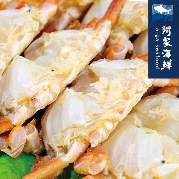 澎湖野生扁蟹身500g/包#螃蟹#去殼#鎖鮮#鮮甜#清蒸#沙茶#蟹清肉