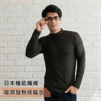 輕薄保暖貼身,顯瘦有型 發熱保暖不乾燥 日本進口抗菌消臭機能素材無異味 男款為半高領設計另有V領