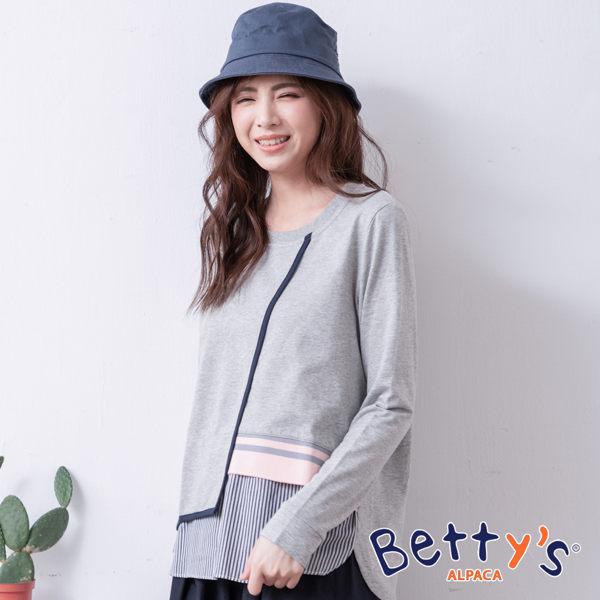 betty's貝蒂思 圓領配色拼接條紋上衣(淺灰)